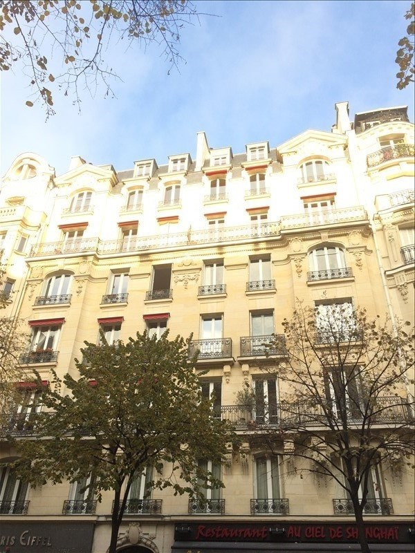 Vente appartement Paris 7ème 98 000€ - Photo 1