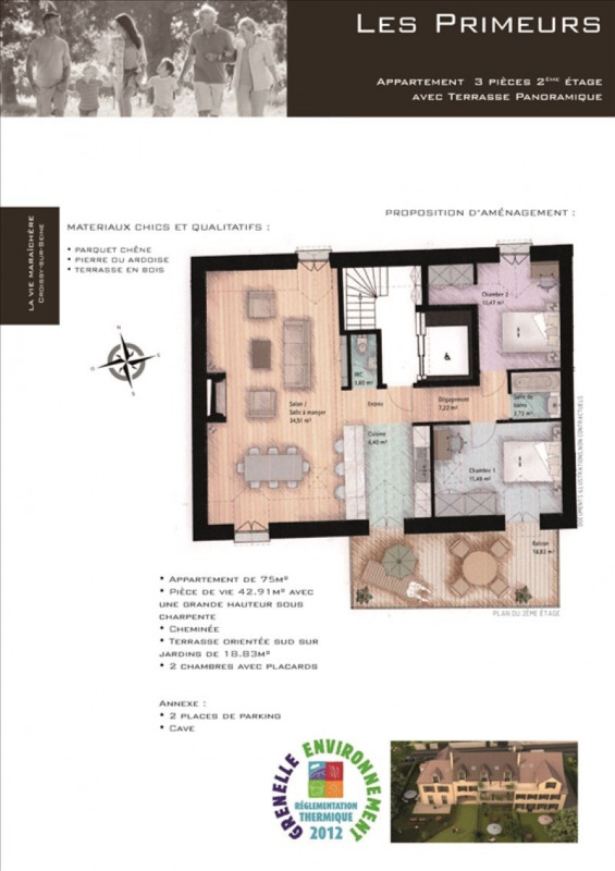 Vente appartement Croissy sur seine 491250€ - Photo 3