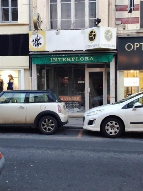 Vente immeuble St quentin 190200€ - Photo 1