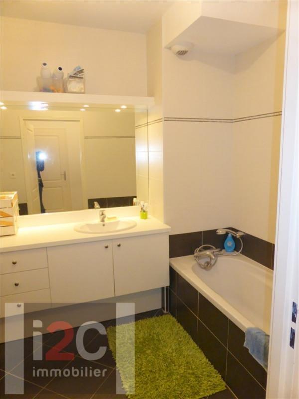 Rental apartment Prevessin-moens 1770€ CC - Picture 6