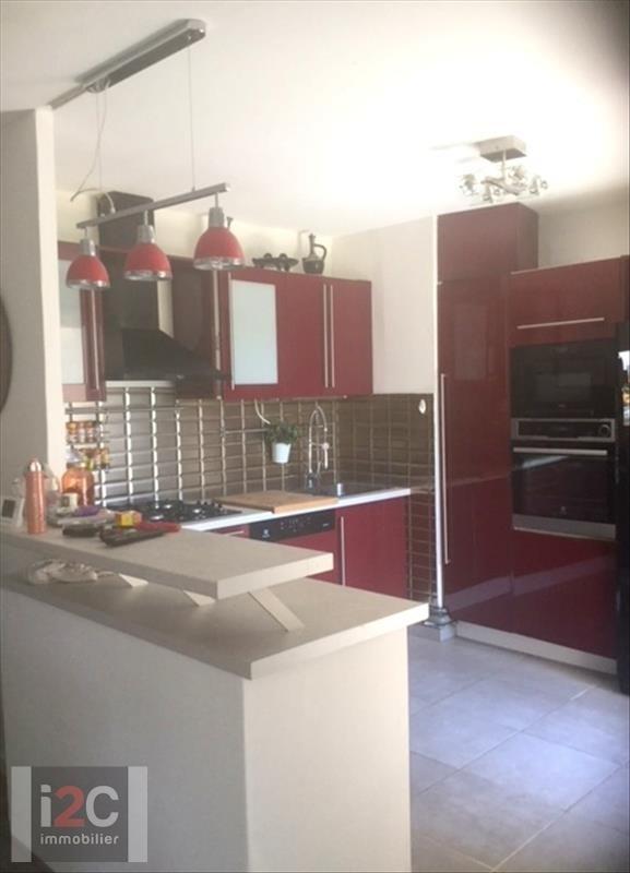 Vente appartement Ferney voltaire 470000€ - Photo 3