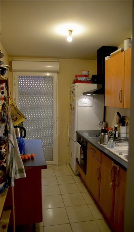 Vente appartement Nantes 211500€ - Photo 4
