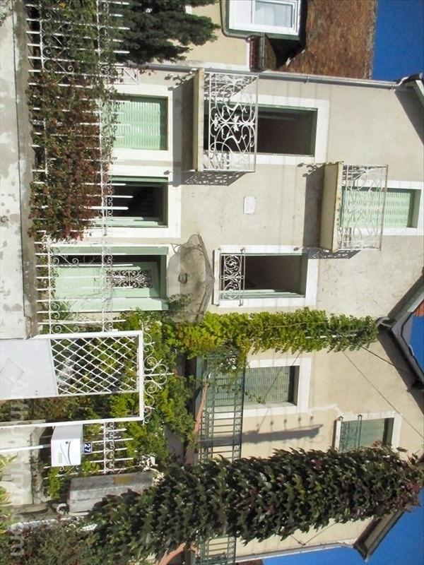 Vente maison / villa St satur 265000€ - Photo 3
