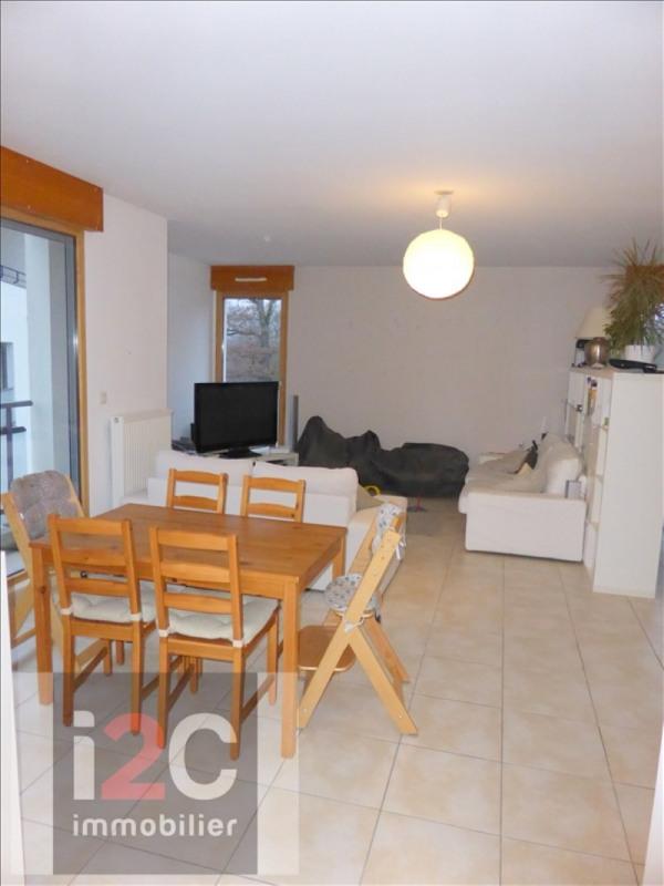 Rental apartment Prevessin-moens 1770€ CC - Picture 2