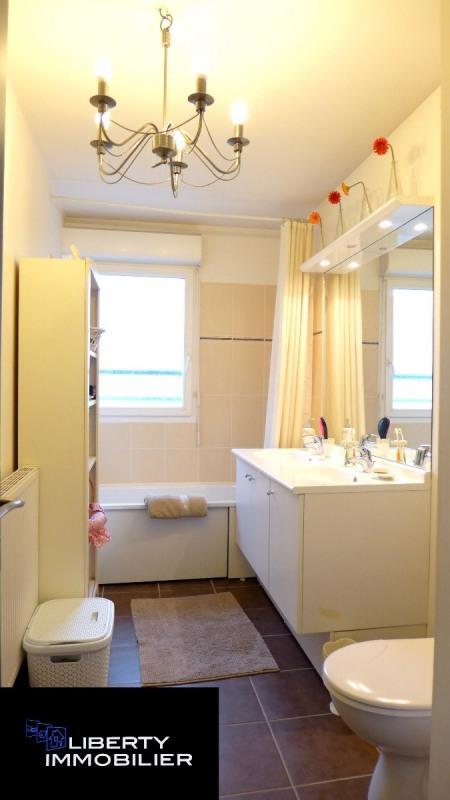 Revenda apartamento Trappes 255000€ - Fotografia 12