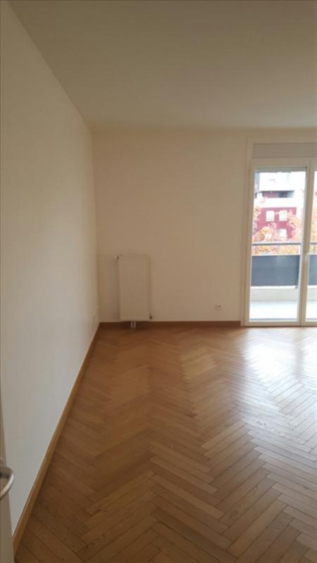 Affitto appartamento Villetaneuse 1336€ CC - Fotografia 2