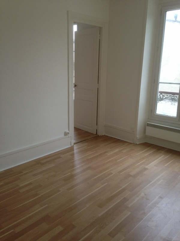 Location appartement Juvisy sur orge 660€ CC - Photo 1