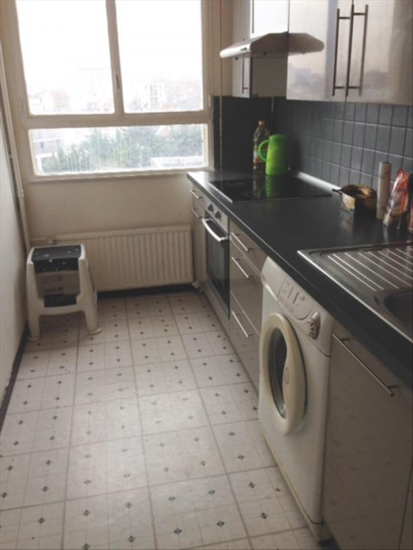 Vente appartement Nanterre 255000€ - Photo 2