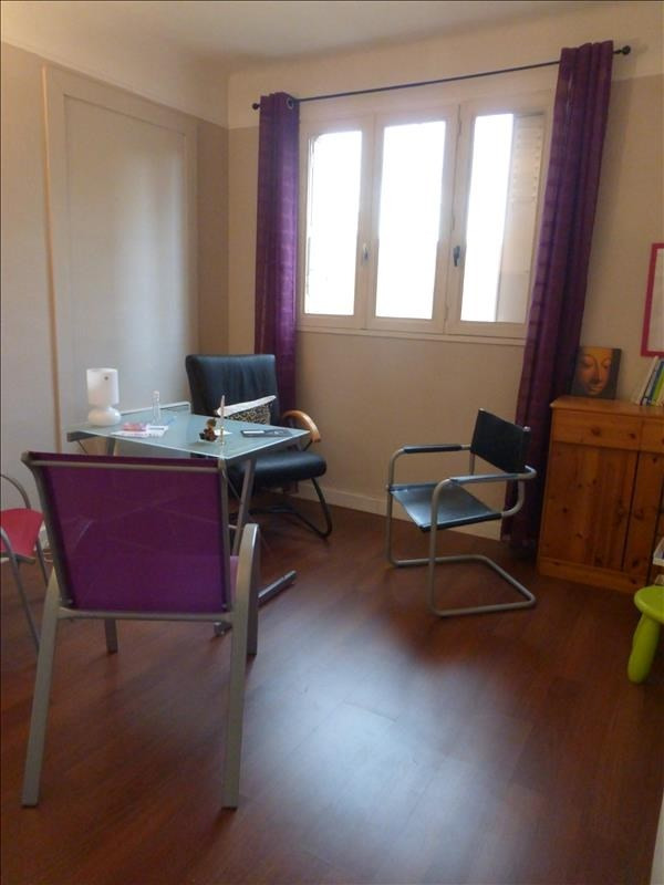 Location local commercial Livry gargan 1 090€ HT/HC - Photo 5