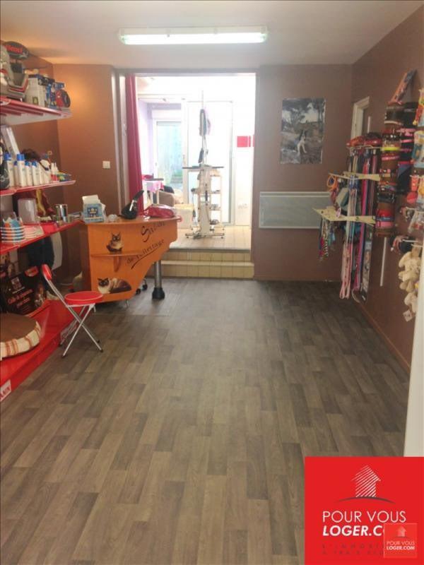 Vente fonds de commerce boutique Boulogne-sur-mer 71990€ - Photo 1