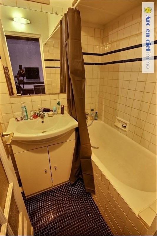 Vente appartement Paris 5ème 278000€ - Photo 5