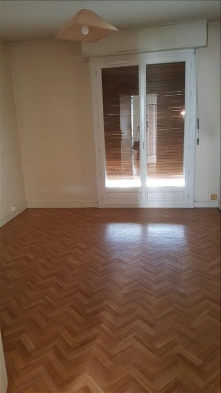 Location appartement Soissons 625€ CC - Photo 6