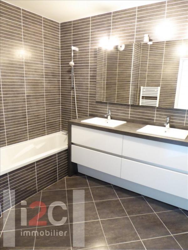 Affitto appartamento Divonne les bains 1700€ CC - Fotografia 4
