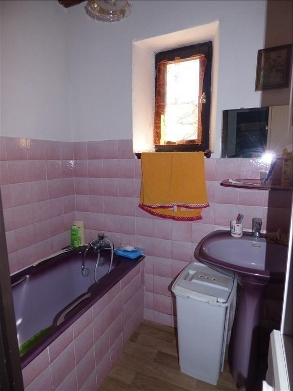 Vente maison / villa Le theil 50000€ - Photo 6