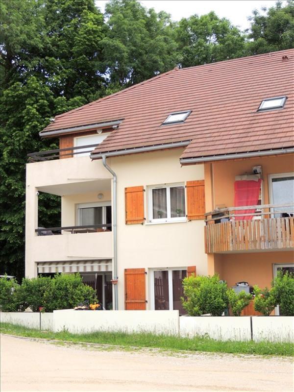 Vente appartement Chevry 393000€ - Photo 6