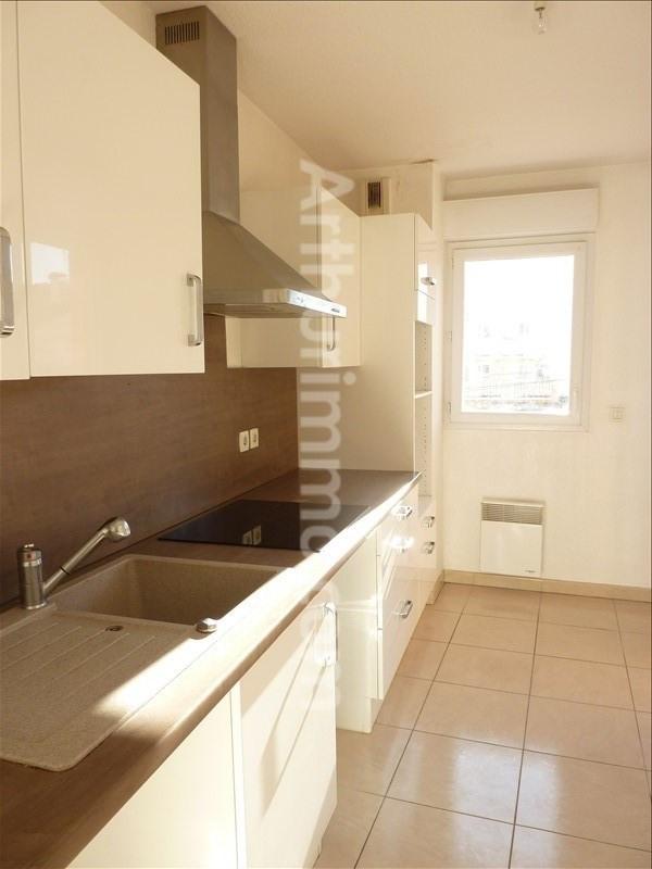 Rental apartment Frejus 990€ CC - Picture 3