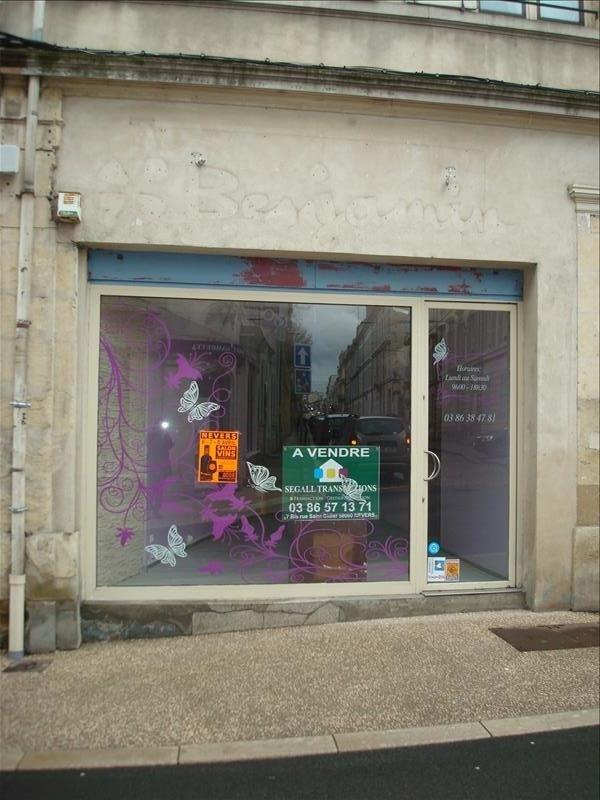 Vente boutique Nevers 50000€ - Photo 1
