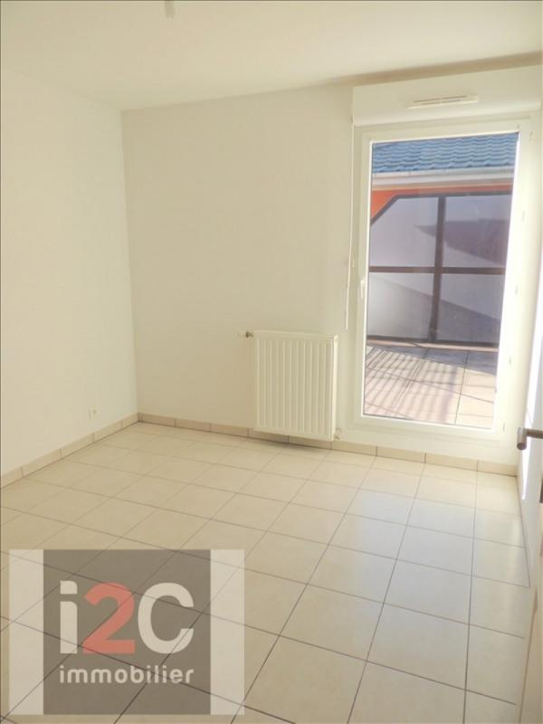 Sale house / villa Prevessin-moens 450000€ - Picture 5