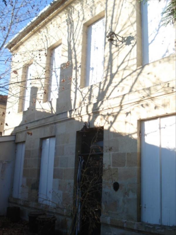 Sale house / villa Moulis en medoc 294000€ - Picture 5