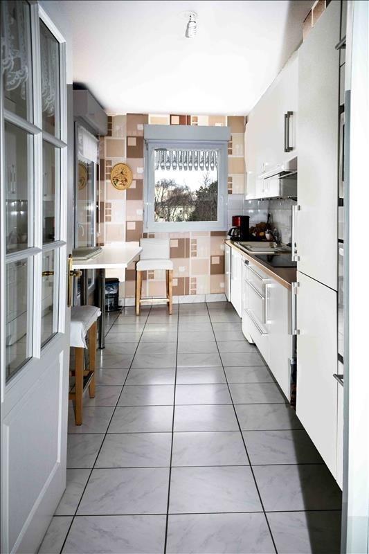 Vente appartement Dunkerque 225535€ - Photo 4