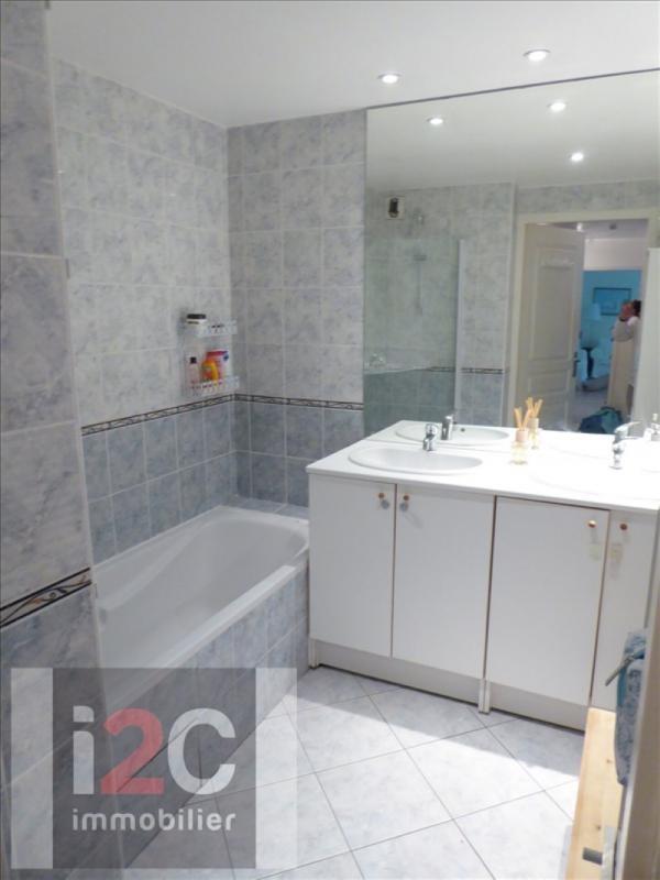 Vente appartement Ferney voltaire 399000€ - Photo 7