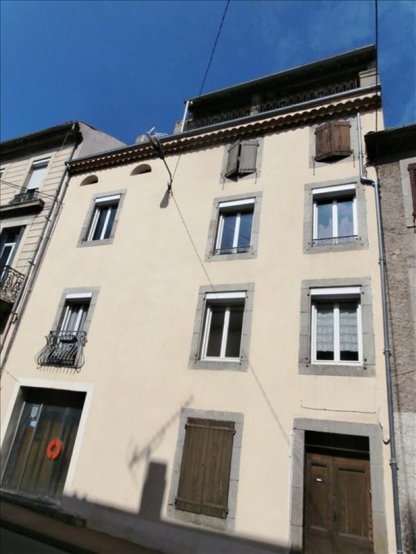 Vente immeuble Mazamet 58000€ - Photo 1