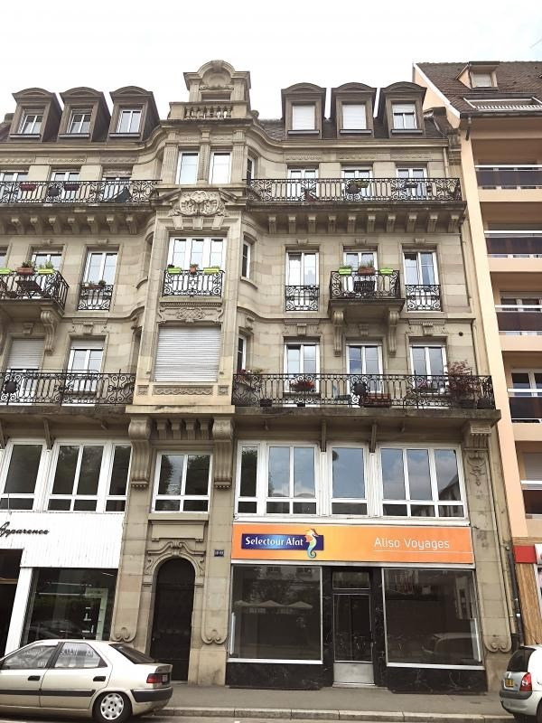 Location local commercial Strasbourg 1300€ HT/HC - Photo 5