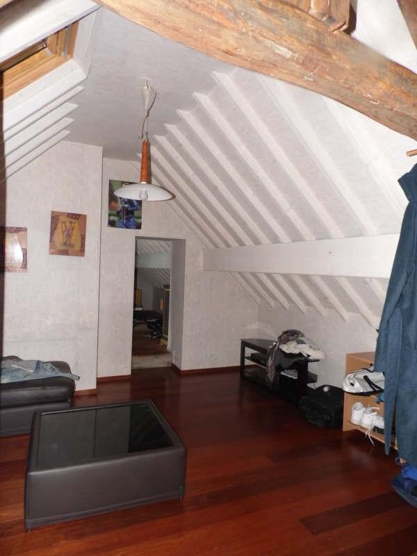 Vente maison / villa Neuvy sautour 264000€ - Photo 7