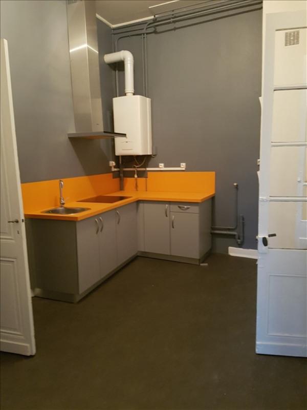 Rental apartment Castelnau de medoc 550€ CC - Picture 3