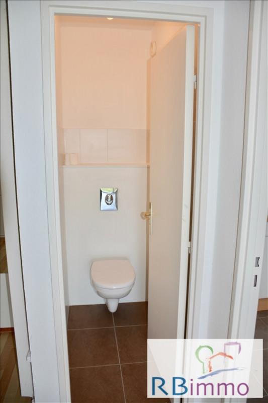 Vente appartement Strasbourg 179900€ - Photo 11