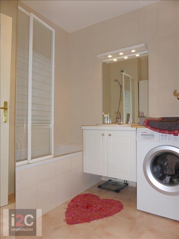 Affitto appartamento Ferney voltaire 1620€ CC - Fotografia 7