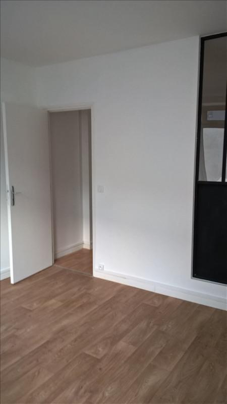 Vente appartement Le perreux sur marne 277500€ - Photo 5