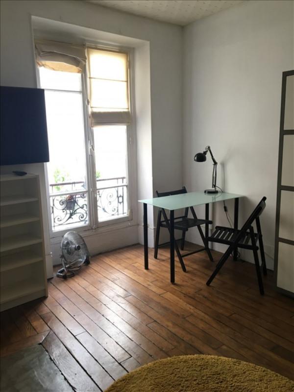 出租 公寓 Paris 19ème 900€ CC - 照片 3