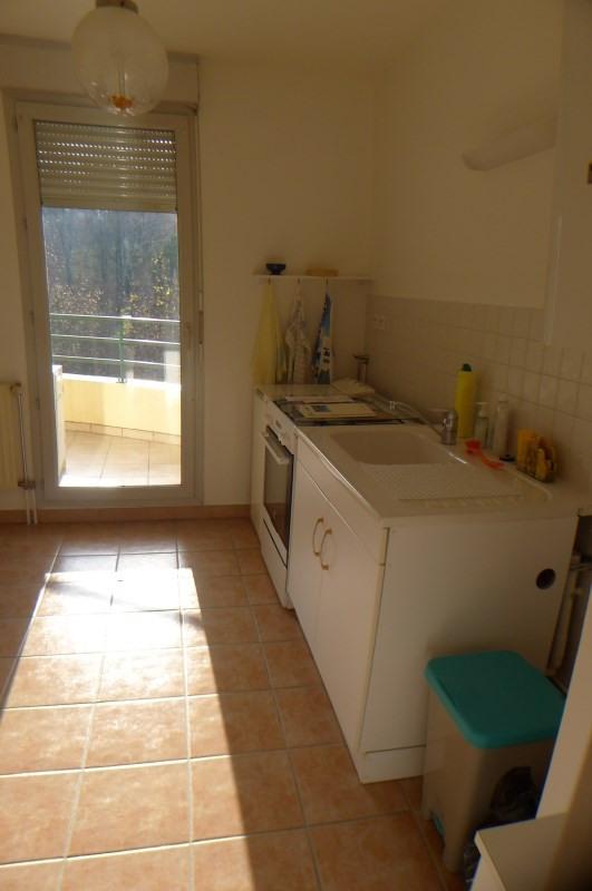 Aрендa квартирa Oullins 715€ CC - Фото 5