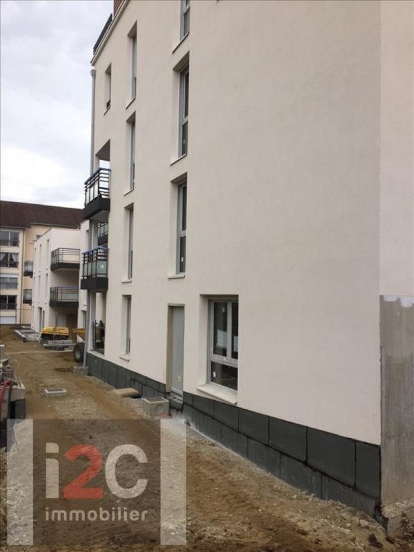Vendita appartamento Ferney voltaire 341900€ - Fotografia 2