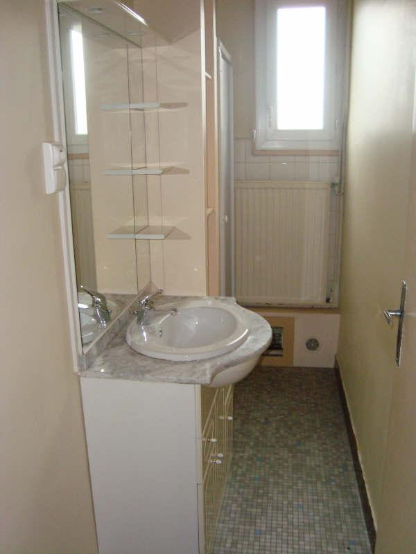 Location appartement Montlucon 365€ CC - Photo 4