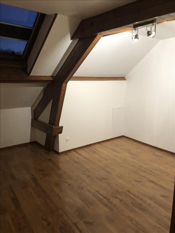 Revenda apartamento Lormaye 76200€ - Fotografia 1