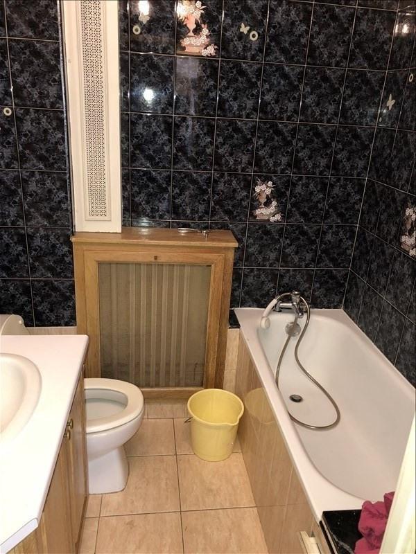 Vente appartement Pantin 202000€ - Photo 4
