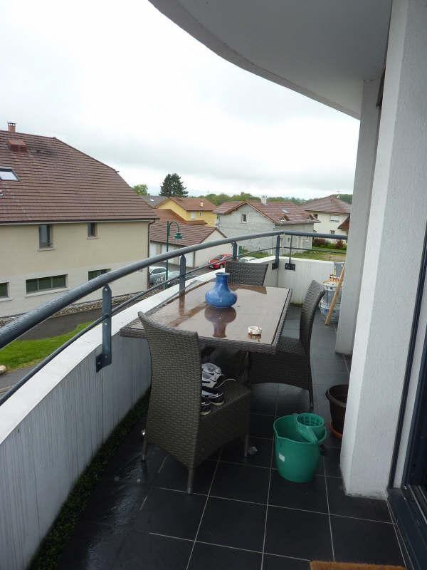 Vente appartement Cessy 295000€ - Photo 5