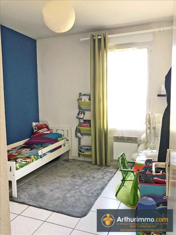 Vente appartement L'isle d'abeau 139000€ - Photo 6