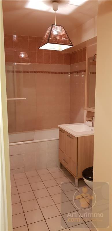 Vente appartement Chelles 141500€ - Photo 5
