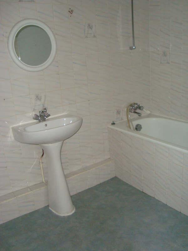 Location appartement Montlucon 420€ CC - Photo 5