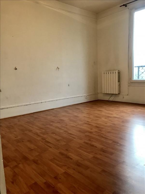 Vente appartement Gentilly 235000€ - Photo 3