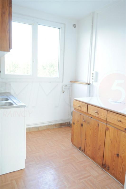Vente appartement Gagny 91000€ - Photo 5