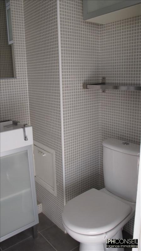 Produit d'investissement appartement Neuilly sur seine 120000€ - Photo 5
