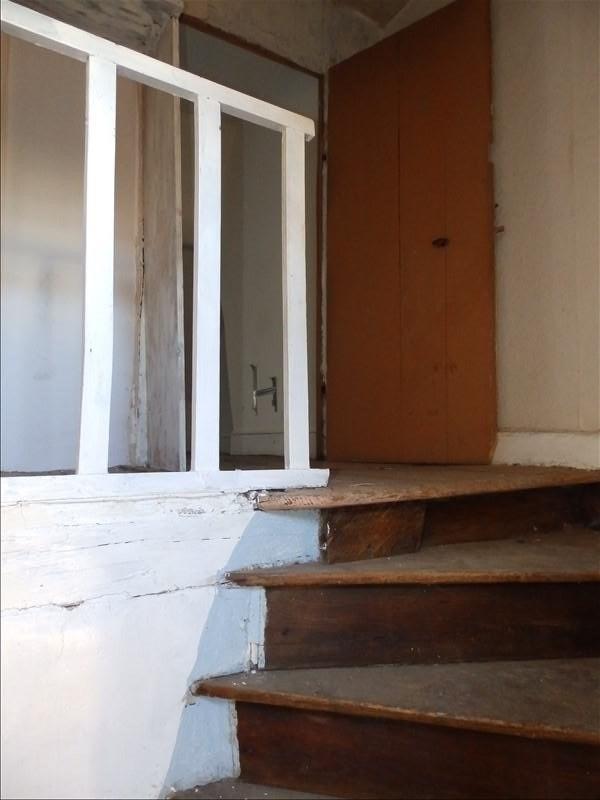Vente maison / villa Moulins 36000€ - Photo 5