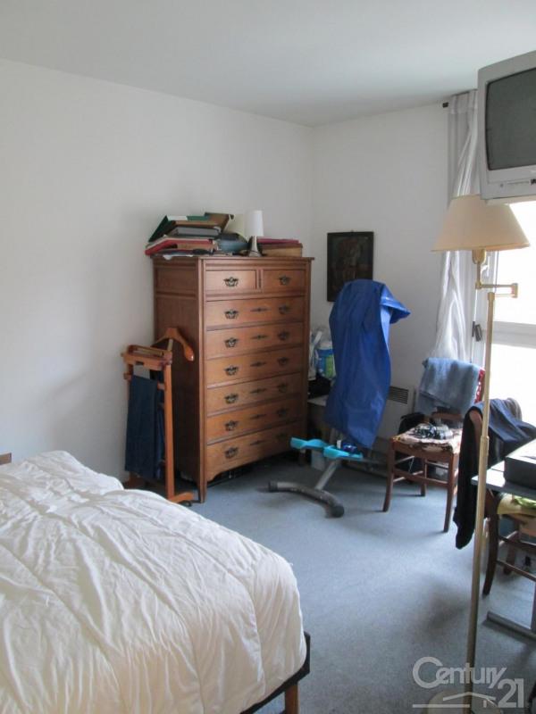 Sale apartment Lyon 7ème 232000€ - Picture 6