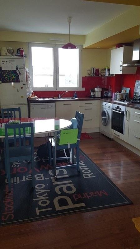 Vente appartement Tarbes 110000€ - Photo 5