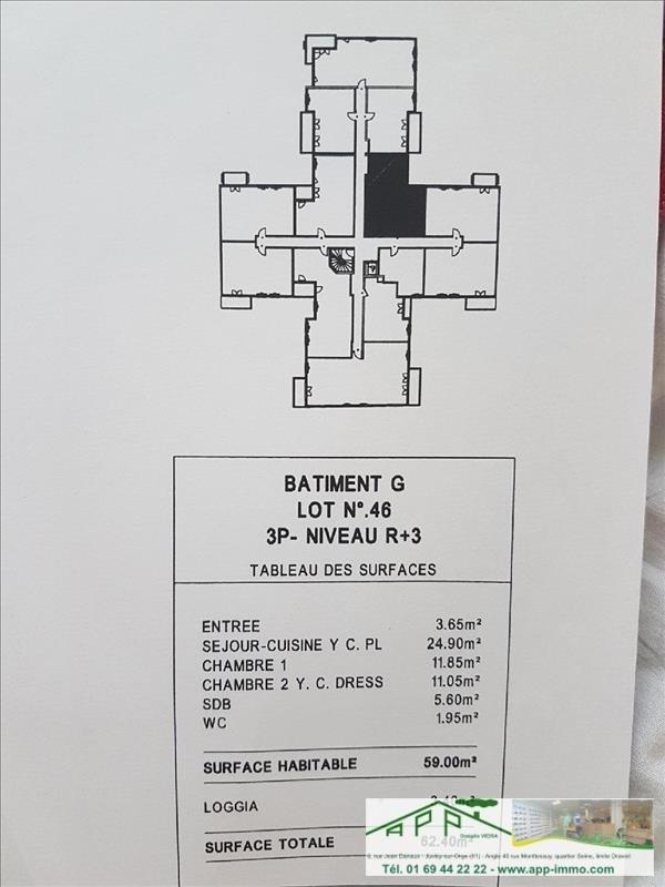 Vente appartement Vigneux sur seine 177000€ - Photo 5