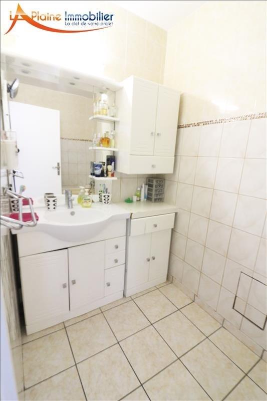 Vente appartement Saint denis 211000€ - Photo 7